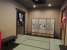 20121100381