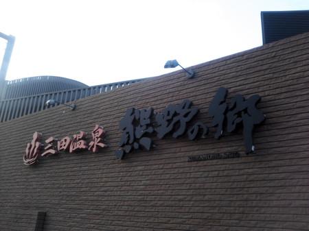 2012110269