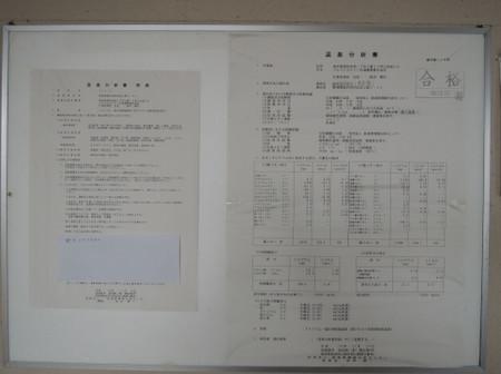 Dscn35301