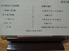 Dscn43841