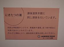 Dscn54041