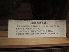 Dscn69151