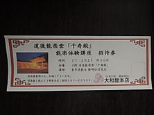Dscn80021