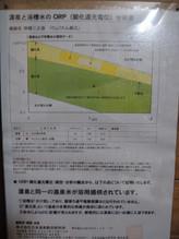 Dscn01251