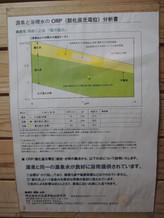 Dscn01741