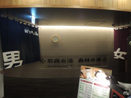 Dscn01461