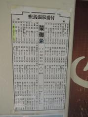 Dscn00961