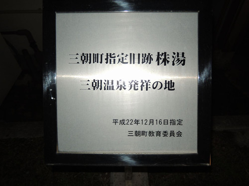 Dscn03061