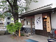 Dscn02051