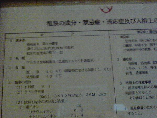 2010_10100110_2